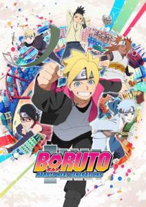 BORUTO DVD-BOX1パッケージ写真