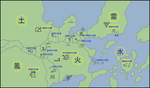 NARUTOの世界を参考にしたBORUTOの世界地図