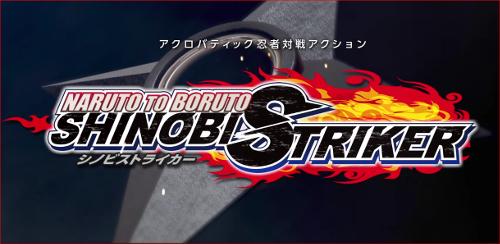 PS4「NARUTO TO BORUTO シノビストライカー」