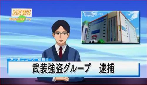 ORUTO42話、木ノ葉ニュース速報