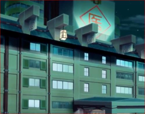 アニメBORUTO第46話、木ノ葉病院
