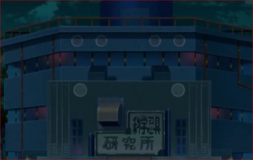 アニメBORUTO第46話、科学忍具研究所