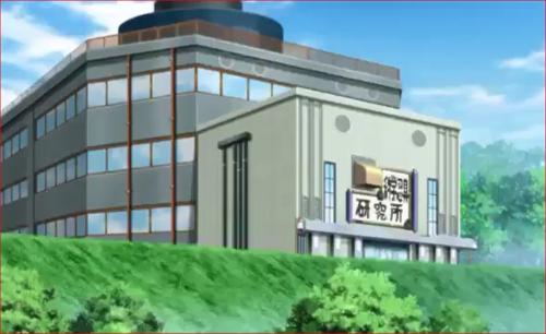 アニメBORUTO44話、科学忍具研究所