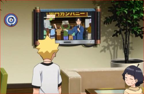 アニメBORUTO45話、木ノ葉TVの臨時ニュースで、デモの映像が…
