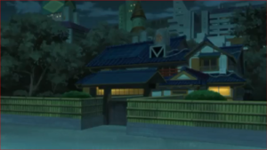 BORUTO43話、奈良家外観は大豪邸
