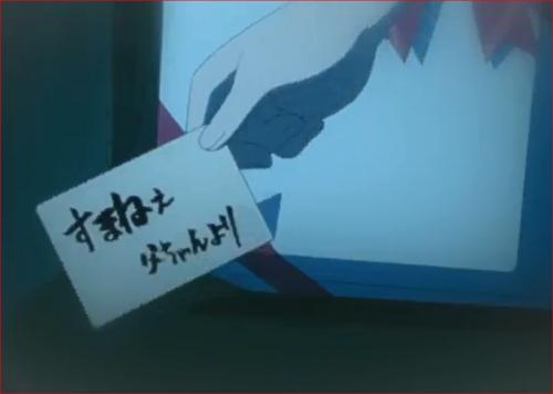 アニメBORUTO51話、ボルトの誕生日、ナルトからのプレゼントと置手紙