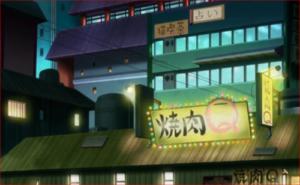 アニメBORUTO60話、焼肉Q