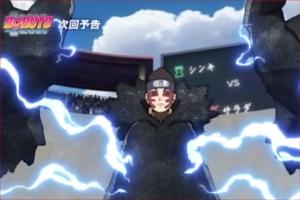 アニメBORUTO61話、決勝戦