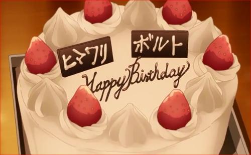 アニメBORUTO66話、ボルト、ヒマワリ、誕生日おめでとう