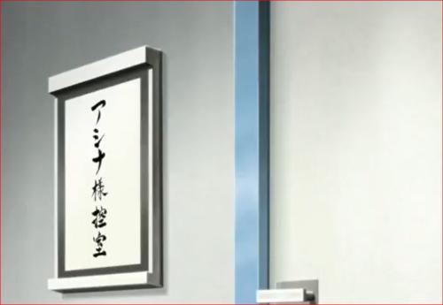 アニメBORUTO68話、アシナ控室