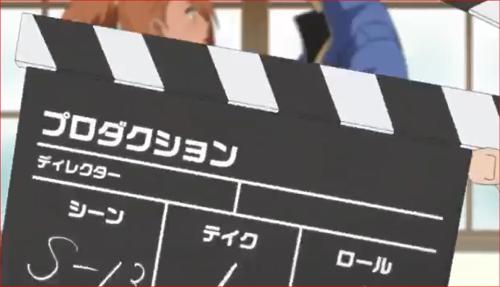 アニメBORUTO68話、テイクオン!