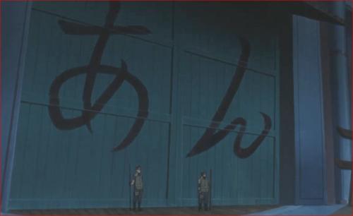 アニメBORUTO第80話、阿吽の門で見張りにつく門番(ウオウ、サオウ)