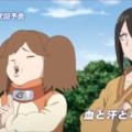 アニメBORUTO96話、アイキャッチ