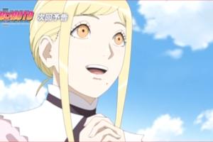 アニメBORUTO116話、アイキャッチ画像、レモン
