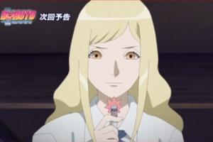 アニメBORUTO118話、アイキャッチ画像、宵村レモンとヘアピン