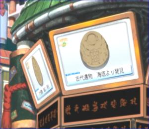 アニメBORUTO第126-127話、海底から発見された古代遺跡?