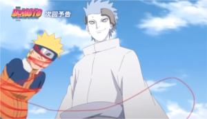アニメBORUTO131話、アイキャッチ画像、ウラシキと少年時代のナルト