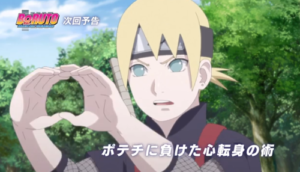 アニメBORUTO、第140話アイキャッチ、心転身の術を使う山中いのじん