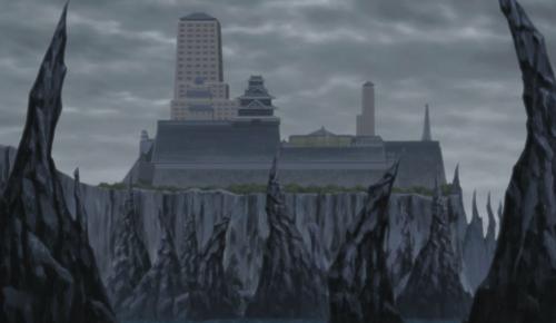 草隠れの里・鬼灯城