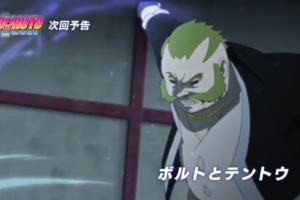 アニメBORUTO151話、アイキャッチ画像、貉強盗団統領・ショジョジ