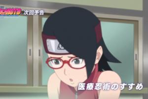 アニメBORUTO152話、アイキャッチ画像、医療忍術を学ぶサラダ