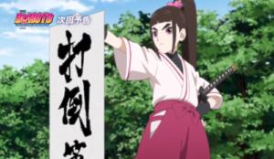 アニメBORUTO153話、アイキャッチ画像、第十五班のツバキ