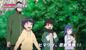 アニメBORUTO154話、アイキャッチ画像、アカデミー一日体験に参加するヒマワリ