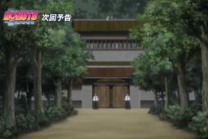 アニメBORUTO155話、アイキャッチ画像、任務遂行中の第七班
