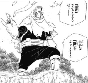 アニメBORUTO登場人物、ガロウ