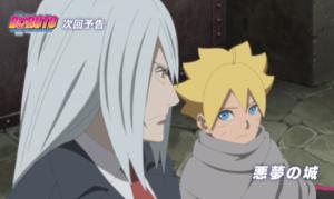 アニメBORUTO161話、アイキャッチ画像、俘囚城に乗り込むボルトとキリサキに変化した木ノ葉丸