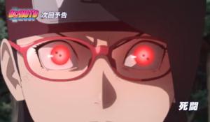 アニメBORUTO166話、アイキャッチ画像、サラダ写輪眼