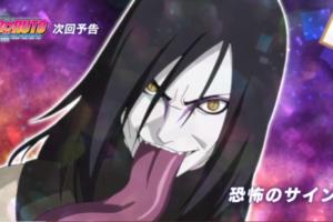 アニメBORUTO172話、アイキャッチ画像、激マキになった大蛇丸