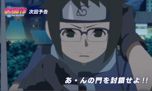 アニメBORUTO176話、アイキャッチ画像、新兵器を披露するデンキ