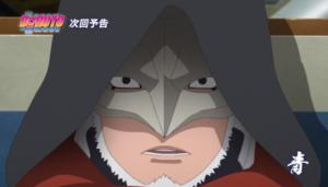 アニメBORUTO182話、アイキャッチ画像、果心居士
