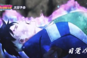 アニメBORUTO188話、アイキャッチ画像、カワキ