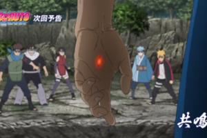 アニメBORUTO189話、アイキャッチ画像、カワキと対峙するボルトたち