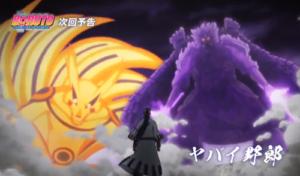 アニメBORUTO204話、アイキャッチ画像、ジゲンと対峙する九尾と須佐能