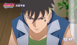 アニメBORUTO205話、アイキャッチ画像、ナルトの実を案ずるカワキ