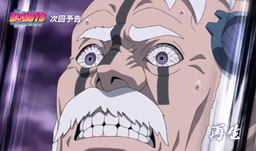 アニメBORUTO207話、アイキャッチ画像、新生第七班と対峙するボロ