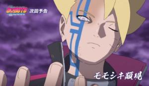 アニメBORUTO208話、アイキャッチ画像、大筒木モモシキの意識に乗っ取られたボルト