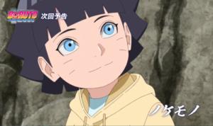 アニメBORUTO209話、アイキャッチ画像、ヒマワリ