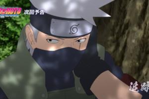 アニメBORUTO211話、アイキャッチ画像、はたけカカシ