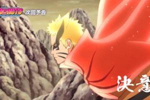 アニメBORUTO217話、アイキャッチ画像、イッシキを追い込むナルト